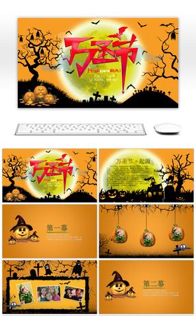 17 terror powerpoint templates for free download on pngtree halloween lantern lantern horror theme slide dynamic ppt template toneelgroepblik Images