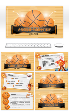 10 literature society powerpoint templates for unlimited download 10 literature society powerpoint templates toneelgroepblik Image collections