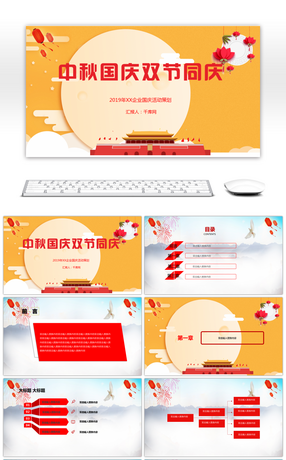 215 Birthday Powerpoint Templates For Free Download On Pngtree Page 5
