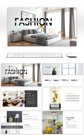 Awesome interior design effect of home decoration display ppt awesome interior design effect of home decoration display ppt template for free download on pngtree toneelgroepblik Image collections
