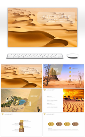 1+ Egypt Powerpoint Templates for Free Download on Pngtree