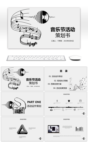32+ Music Festival Powerpoint Templates for Unlimited Download on ...