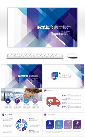 296 medical science powerpoint templates for unlimited download on medical summary report ppt template toneelgroepblik Image collections