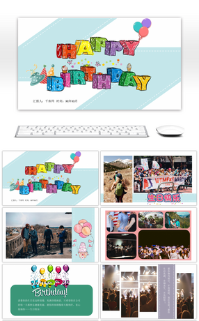 8 employee039s birthday powerpoint templates for unlimited employee birthday party animated ppt template toneelgroepblik Images