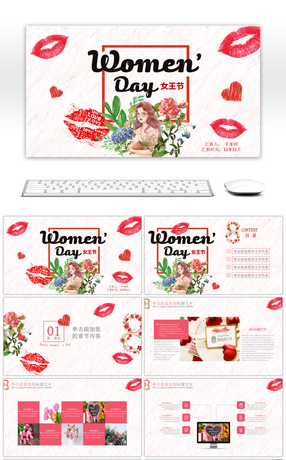 7 electronic greeting card powerpoint templates for unlimited 7 electronic greeting card powerpoint templates m4hsunfo