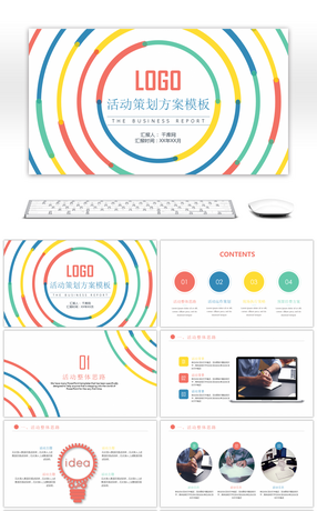 25 public relations powerpoint templates for unlimited download on
