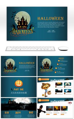 17 terror powerpoint templates for unlimited download on pngtree horror cartoon pumpkin lantern halloween ppt template toneelgroepblik Images