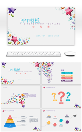 4 Five Pointed Star Powerpoint Templates For Unlimited Download On
