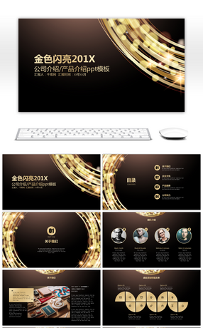 196 Black Gold Powerpoint Templates For Unlimited Download On Pngtree