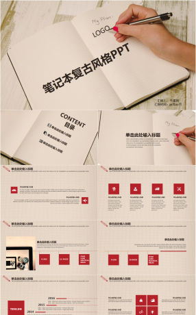 1 Handwriting Powerpoint Templates For Unlimited Download On Pngtree