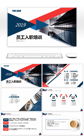 2903 foreign language training powerpoint templates for free atmospheric business staff training ppt template toneelgroepblik Image collections
