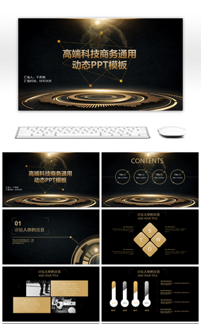 196 Black Gold Powerpoint Templates For Unlimited Download