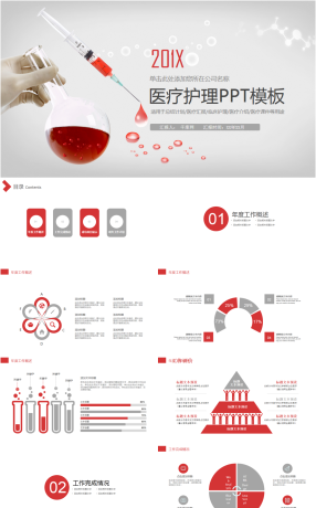 Awesome Ppt Template For Medical And Medical Work Report For
