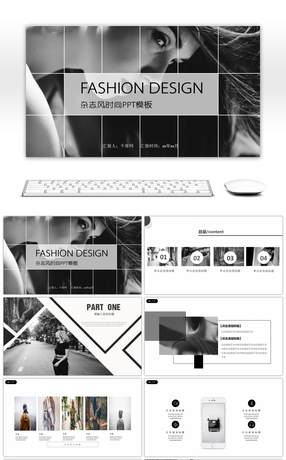 Magazine wind fashion fashion product release PPT template