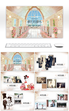 24 Wedding Company Powerpoint Templates For Unlimited Download On