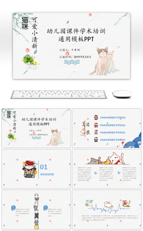 126 Baby Baby Powerpoint Templates For Free Download On Pngtree Page 4