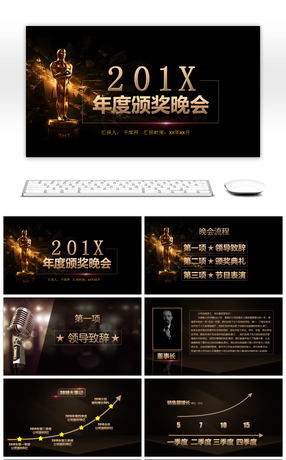 882 Awards Ceremony Powerpoint Templates For Free Download On
