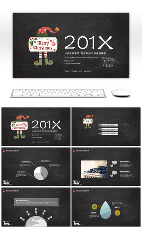 3 graffiti powerpoint templates for unlimited download on pngtree 3 graffiti powerpoint templates toneelgroepblik Gallery