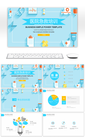 145 Topic Powerpoint Templates For Unlimited Download On