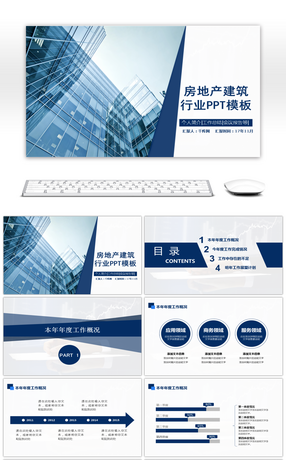 6 Land Planning Powerpoint Templates For Unlimited Download