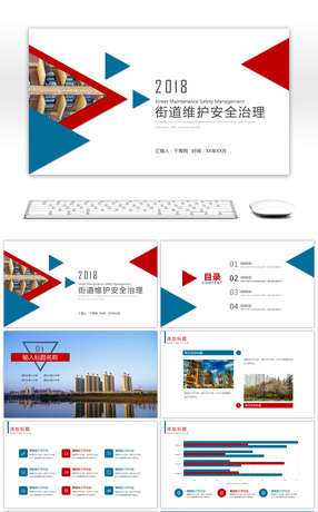 26 government ppt template powerpoint templates for unlimited