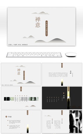 4 buddha powerpoint templates for unlimited download on pngtree 4 buddha powerpoint templates toneelgroepblik Gallery