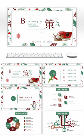 285 christmas theme powerpoint templates for unlimited download on