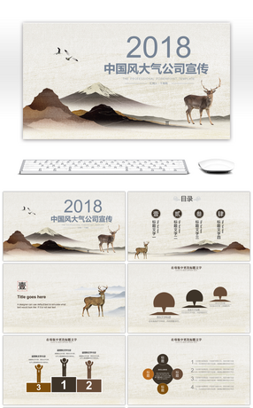 8 desert powerpoint templates for unlimited download on pngtree 8 desert powerpoint templates toneelgroepblik Choice Image