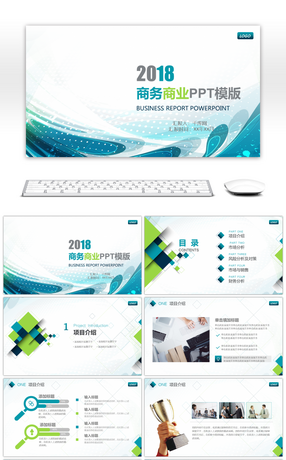 329 sale powerpoint templates for unlimited download on pngtree blue and green square business report ppt template toneelgroepblik Image collections