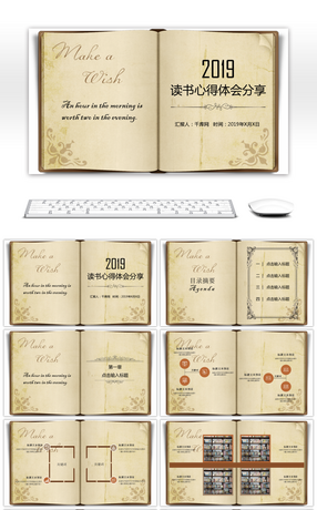 Chinese Style Powerpoint Templates 2834 Easy To Edit Ppt Templates
