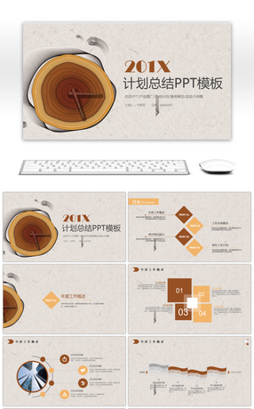 205 Tree Powerpoint Templates For Free Download On Pngtree Page 3