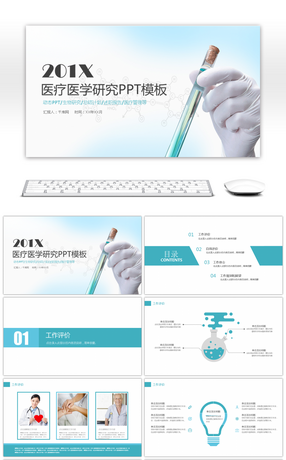 Awesome a simple ppt template for medical medical research molecules atmospheric succinct medical medical research test tube ppt template toneelgroepblik Gallery
