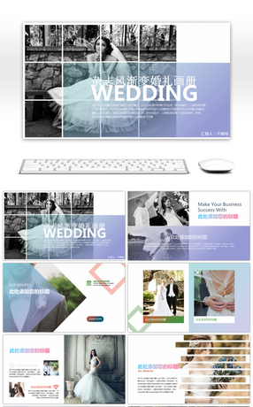 431 wedding powerpoint templates for unlimited download on pngtree magazine wind wedding ceremony engagement ceremony electronic album ppt template toneelgroepblik Choice Image