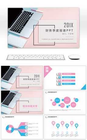 55 Business Training Powerpoint Templates For Unlimited Download On