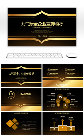 1491 corporate philosophy powerpoint templates for free download on atmospheric black gold enterprise publicizing ppt template toneelgroepblik Choice Image