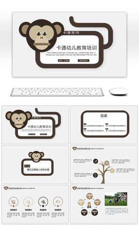 30 early childhood powerpoint templates for unlimited download on ppt template for cartoon monkey early childhood education and training toneelgroepblik Image collections