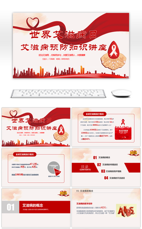 Awesome creative painting world aids day activities planning ppt red ribbon aids prevention knowledge lecture ppt template toneelgroepblik Image collections