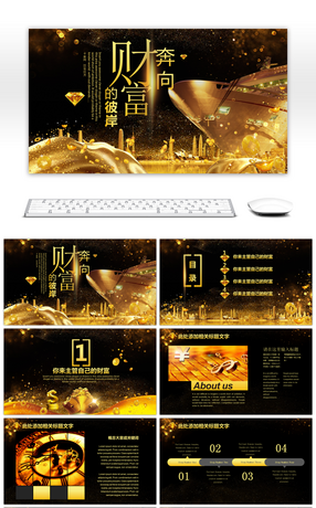 197 black gold powerpoint templates for unlimited download on pngtree investment investment financing and financing ppt template toneelgroepblik Images
