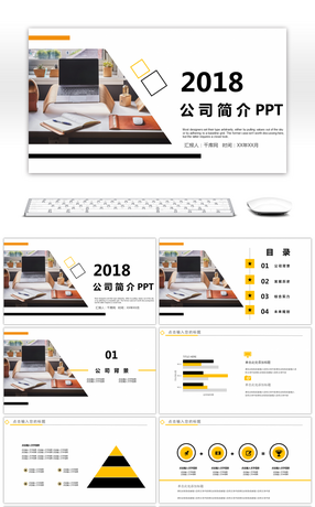 1491 corporate philosophy powerpoint templates for free download on the brief company introduces the ppt template toneelgroepblik Choice Image