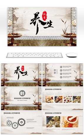 58+ Traditional Chinese Medicine Powerpoint Templates for Unlimited ...