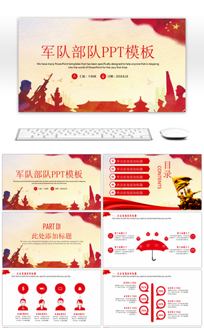 188 army powerpoint templates for free download on pngtree military forces training ppt templates toneelgroepblik Choice Image