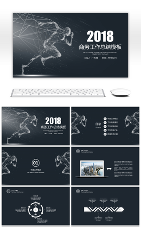 63 running powerpoint templates for unlimited download on pngtree 63 running powerpoint templates toneelgroepblik Images