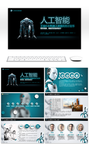 32 robot powerpoint templates for unlimited download on pngtree 32 robot powerpoint templates toneelgroepblik Choice Image