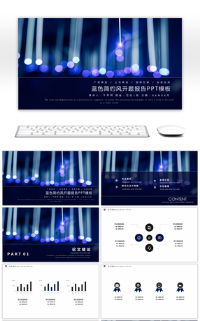 22 school report powerpoint templates for unlimited download on pngtree simple blue wind report reply ppt template toneelgroepblik Image collections