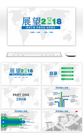 Brief year end summary of new year plan PPT template