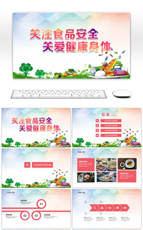 174 Gradient Powerpoint Templates For Unlimited Download On Pngtree