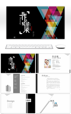 9 Graphic Artist Designer Powerpoint Templates For Unlimited