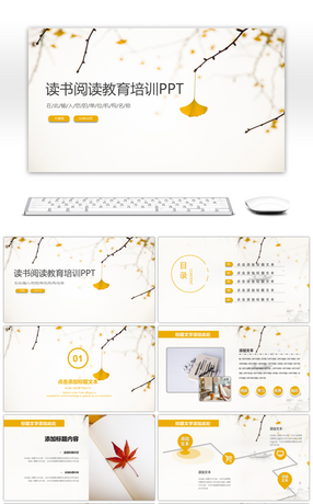 139 give lectures powerpoint templates for free download on pngtree simple yellow reading and reading education training ppt template toneelgroepblik Gallery