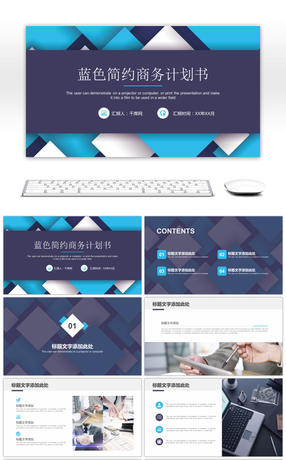 Awesome high compel science fiction short star business report ppt blue simple polygon business plan ppt template toneelgroepblik Images