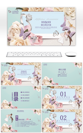 40 Wedding Demo Powerpoint Templates For Unlimited Download On Pngtree